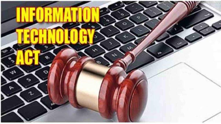IT कायद्यातील २०००चे कलम ६६अ रद्द, केंद्रीय गृहमंत्रालयाचे निर्देश