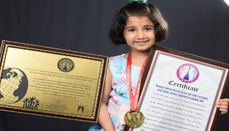 pune Four-year girl Flags of 195 countries recognized in 3 minutes