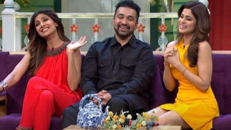 काही ही न करता असे कमवतो राज कुंद्रा पैसे, 'द कपिल शर्मा शो'मधील 'तो' Video व्हायरल!