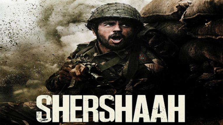 'शेरशाह', कॅप्टन विक्रम बत्रा यांच्या अतुलनीय पराक्रमाची गाथा सांगणारा चित्रपट, लवकरच प्रेक्षकांच्या भेटीला!