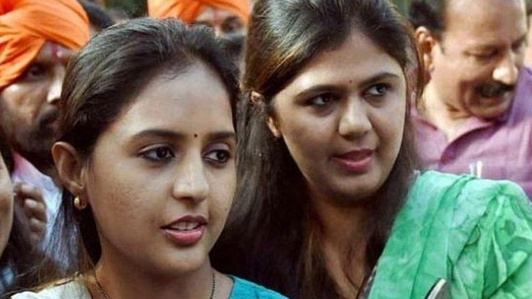 मुंडे समर्थकांचे राजीनामासत्र; मुंबईत उद्या बैठक, भाजपने पंकजा आणि प्रीतम मुंडे यांना जाणीवपूर्वक डावलले; समर्थकांचा आरोप