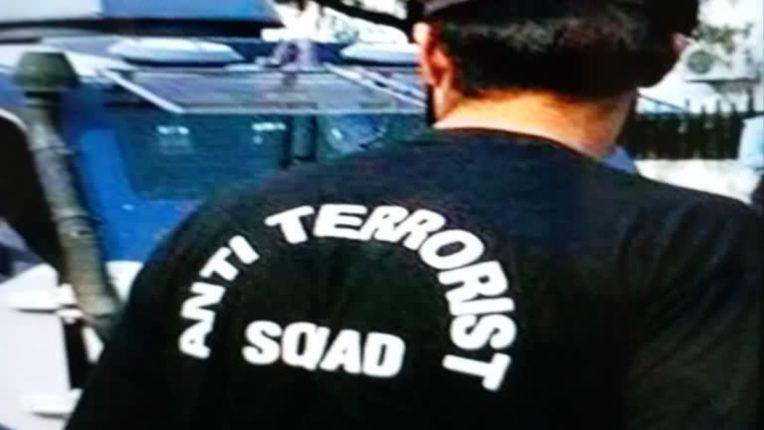 'यू.पी.'च्या दहशतवाद विरोधी पथकाची नागपुरात कारवाई; तिघांना अटक