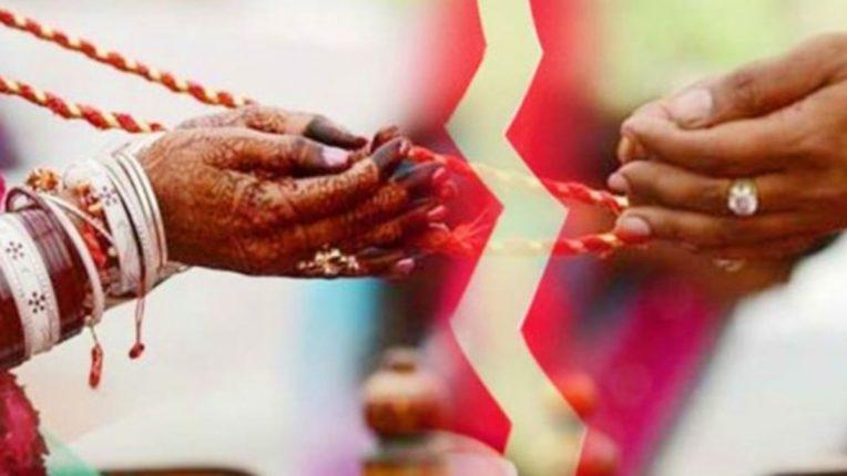 लग्न मुहुर्ताच्या आधी पोलिसचं येऊन धडकले; 'सात फेरे' घेण्याऐवजी 'तिने' स्वतःहून विवाह मोडला