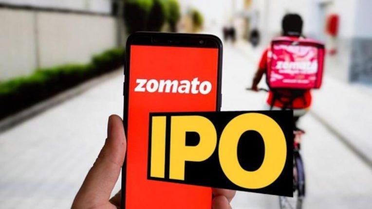झोमॅटाच्या 'IPO'वर गुंतवणुकदारांच्या उड्या; खरेदीसाठी अर्ज करण्याची आजची शेवटची तारीख