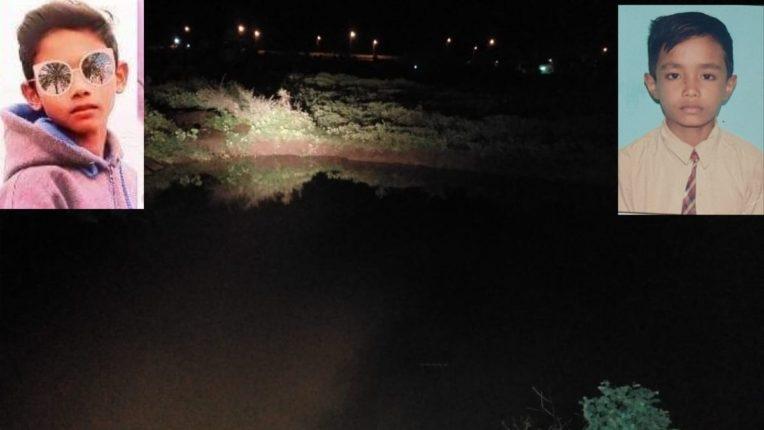 खड्ड्यातील पाण्यात बुडून दोन बालकांचा मृत्यू; पाण्यात खेळण्याचा मोह ठरला जीवघेणा