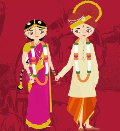 आंतरजातीय विवाह केलेल्यांना ३ कोटी ; ६५४ विवाहित जोडप्यांचा संसाराला हातभार