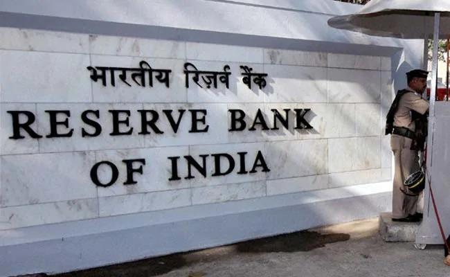 RBI ने केला डॉ. शिवाजीराव पाटील निलंगेकर अर्बन बँकेचा परवाना रद्द