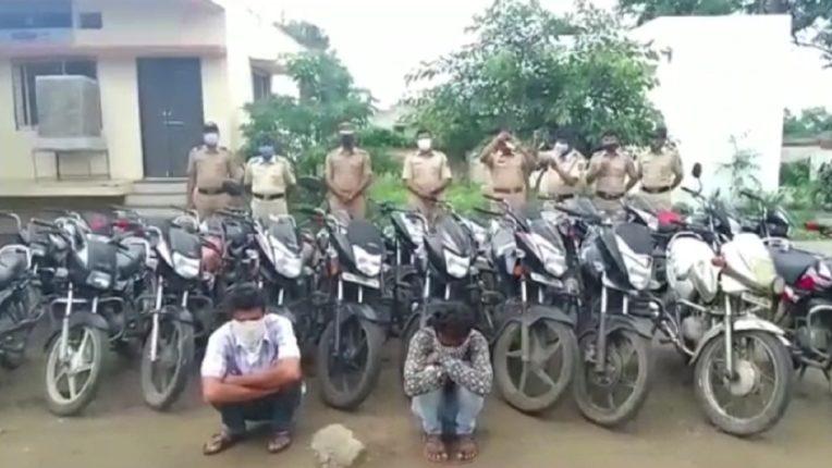 बीडमध्ये मोटार सायकल चोरी करणारी टोळी जेरबंद, 23 मोटारसायकल चोरट्यांकडून केल्या जप्त
