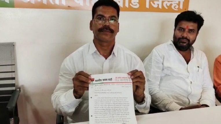 मंत्रिपदात मुंडेना डावलले… बीड जिल्हा भाजपात अस्वस्थता, जिल्हा भाजपा सरचिटणीसांनी दिला राजीनामा