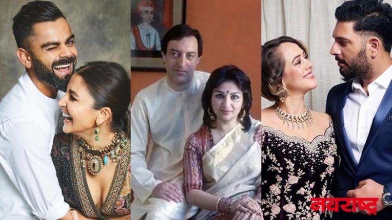 शर्मिला टागोर ते गीता बसरा पर्यंत 'या' बॉलिवूड अभिनेत्रींनी थाटला क्रिकेटरशी संसार!