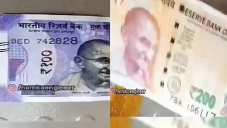 पैसे दुपटीचा कमालीचा फॉर्म्युला; क्षणार्धात१००चे २०० रुपये कसे केले पाहा VIDEO