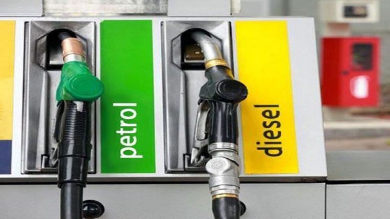सलग दुसऱ्या दिवशी पेट्रोल-डिझेलचे दर स्थिर, जाणून घ्या तुमच्या शहरातील दर