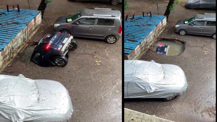 Viral Video : पावसात जलसमाधी घेतलेल्या 'त्या' कारच्या बदल्यात मालकाला घरपोच मिळाली नवी कोरी कार