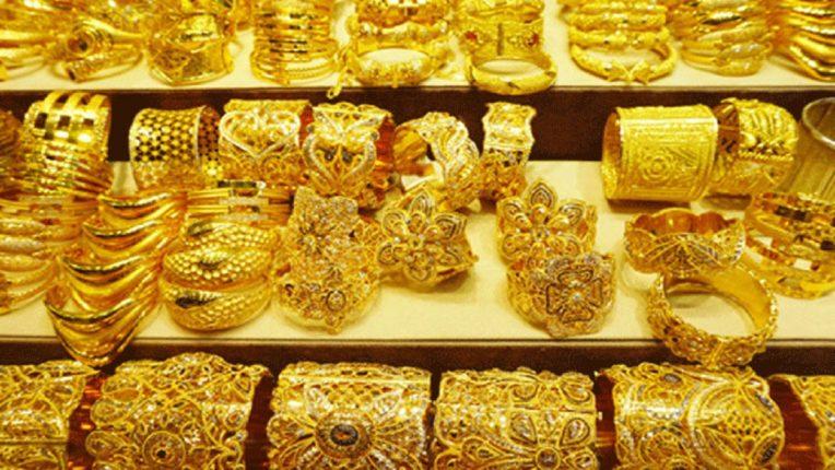सोन्याच्या दरात मोठी घसरण ; 'हा' आहे आजचा दर