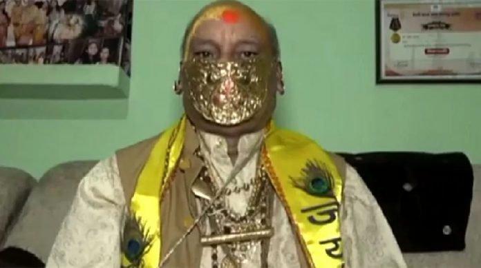Golden Mask of Golden Baba in UP
