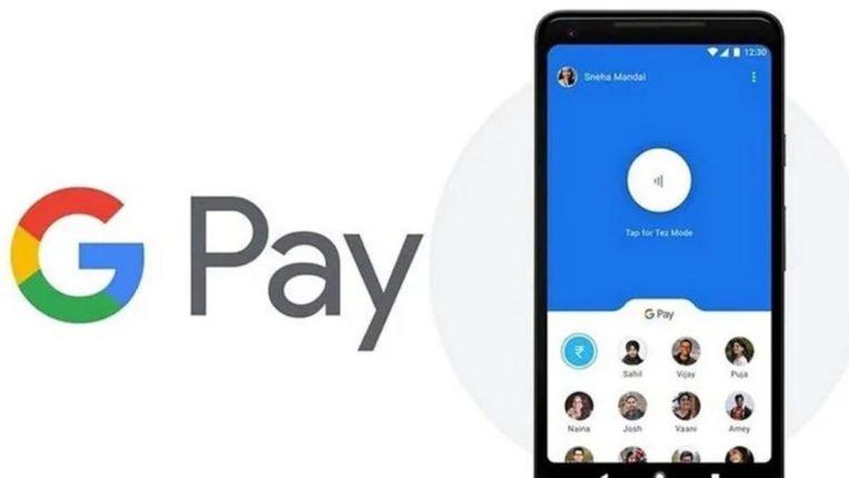 Google Pay वरुन एका दिवसात किती रक्कम ट्रान्सफर करता येते माहितीये? पण त्याचे असेही आहेत धोके; वाचा सविस्तर