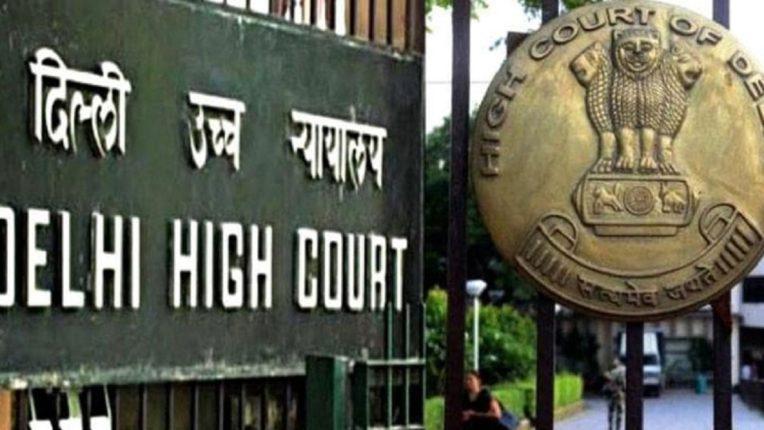 देशात समान नागरी कायदा लागू करण्याची वेळ आली आहे : दिल्ली उच्च न्यायालय