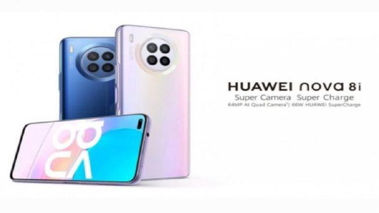 64 मेगापिक्सल कॅमेरा आणि स्नॅपड्रॅगन 662 चिपसेट Huawei Nova 8i लाँच; जाणून घ्या