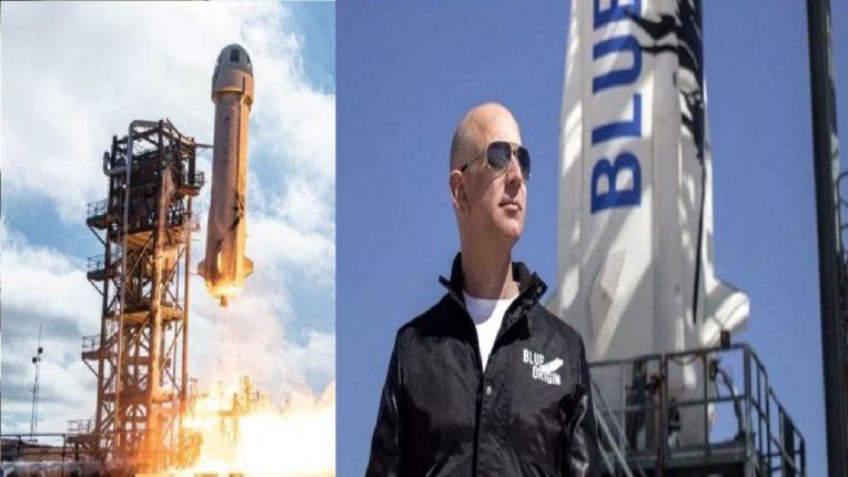जेफ बेझोस यांच 'स्पेस टुरिझम', कशी असेल ही अंतराळवारी? एका रॉकेटच्या माध्यमातून हे यान लॉन्च करण्यात येणार