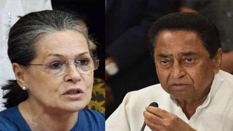 kamalnath and soniya gandhi