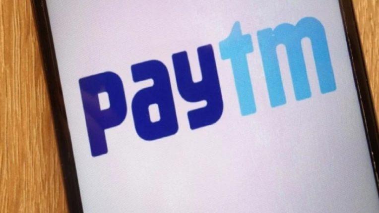 Paytm कडून 50 कोटींची कॅशबॅक ऑफर, कसा घेता येईल फायदा? : जाणून घ्या सविस्तर