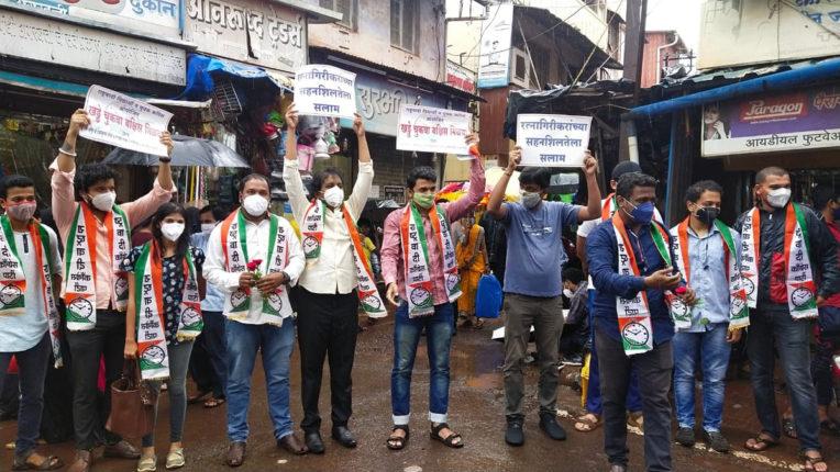 rashtrawadi protest at ratnagiri