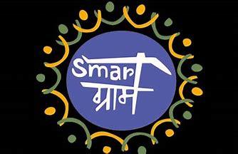 रामेश्वर ग्रामपंचायतीची स्मार्ट ग्राम पुरस्कारासाठी निवड