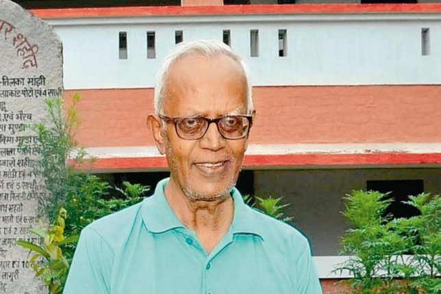 Koregaon-Bhima violence case Death of Stan Swamy due to various ailments High Court information of Holy Family Hospital
