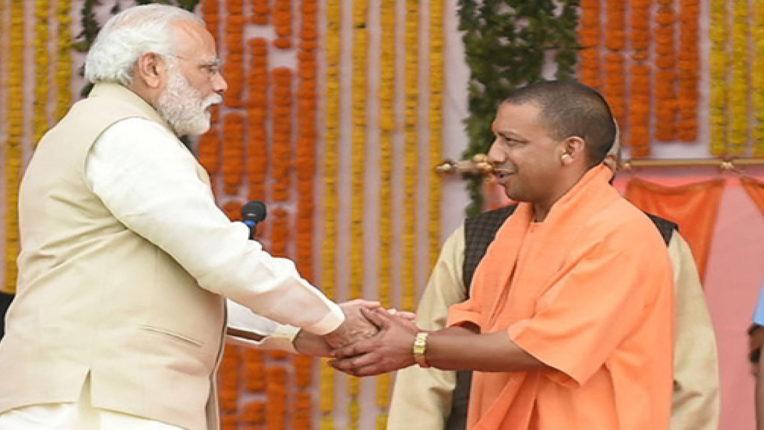 yogi aditya nath and narendra modi