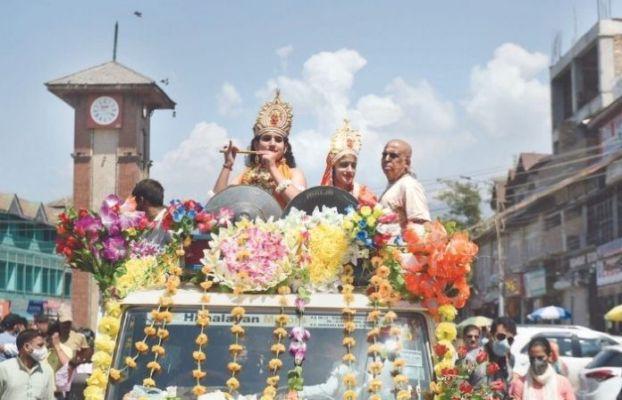 तब्बल ३२ वर्षांनंतर जम्मू-काश्मीरमध्ये साजरा झाला श्रीकृष्ण जन्माष्टमीचा महोत्सव