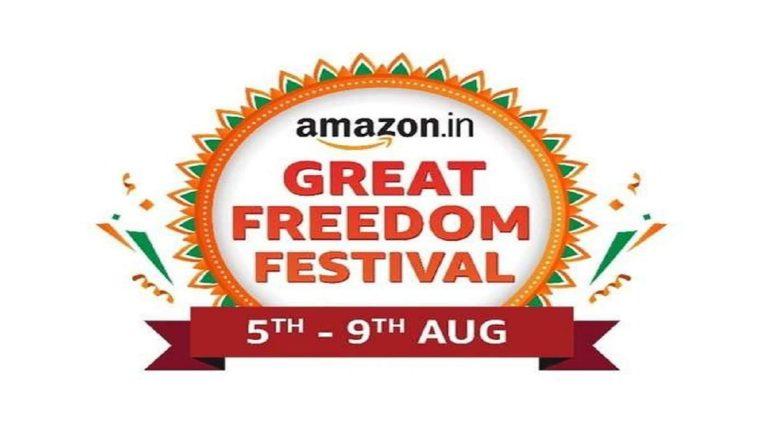 Amazon.in ने घोषित केला 5 ते 9 ऑगस्ट 2021 पर्यंत ग्रेट फ्रीडम फेस्टिवल; होणार मोठी बचत, मिळणार अधिक आनंद