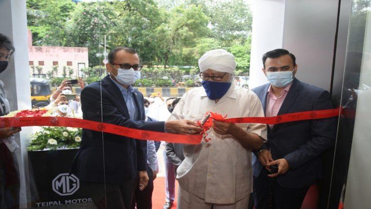 एमजी मोटर इंडियाचा महाराष्ट्रात विस्तार; चेंबूरमध्ये नवीन विक्री सुविधा केंद्राची सुरुवात