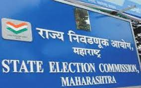 प्रभाग रचनेचा प्रारूप आराखडा बनविण्याचे राज्य निवडणूक आयोगाचे निर्देश
