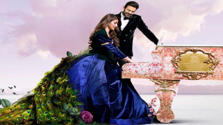 प्रभास-पूजाची जन्माष्टमी भेट, 'राधे श्याम' चं नवीन पोस्टर चाहत्यांच्या भेटीला!