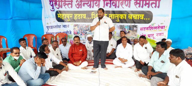 पूरग्रस्तांसाठी सरकारला गुडघे टेकायला लावल्याशिवाय गप्प बसणार नाही : राजू शेट्टी