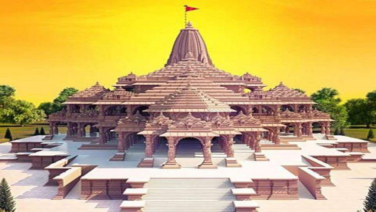 गुड न्यूज : श्रीरामाच्या सामान्य भक्तांसाठी डिसेंबर २०२३ पासून खुले होणार अयोध्येचे भव्य राममंदिर