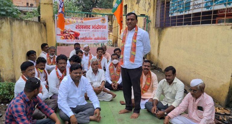 मंदिरे पुन्हा खुली करण्याच्या मागणीसाठी भाजपकडून शंखनाद आंदोलन