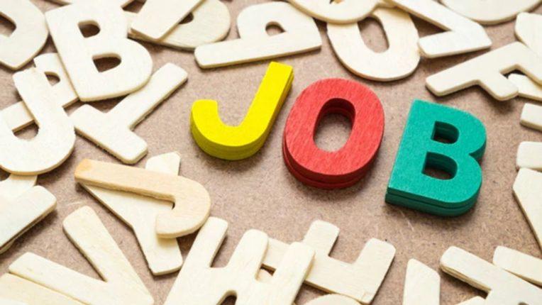 AIIMS नागपूरमध्ये 'या' पदासाठी नोकरीची संधी; करा ऑनलाईन अप्लाय
