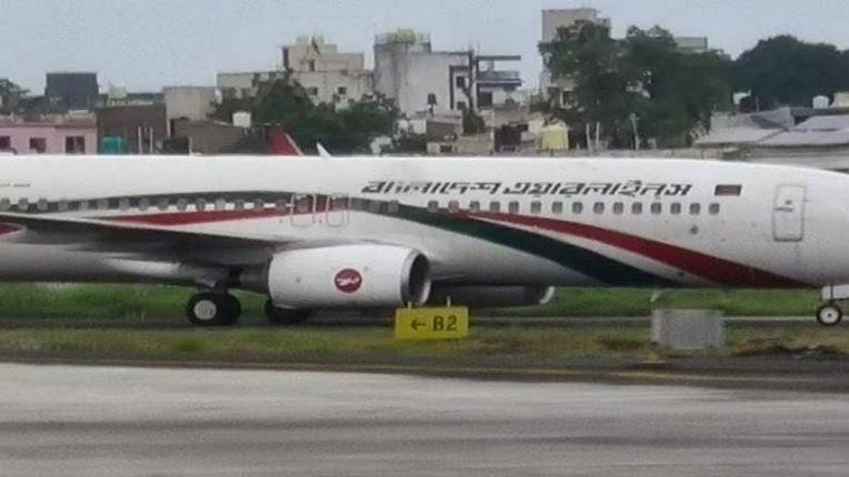 बांग्लादेशच्या विमानाचं नागपूर विमानतळावर इमर्जन्सी लँडिंग; जाणून घ्या घटनेमागील कारण!