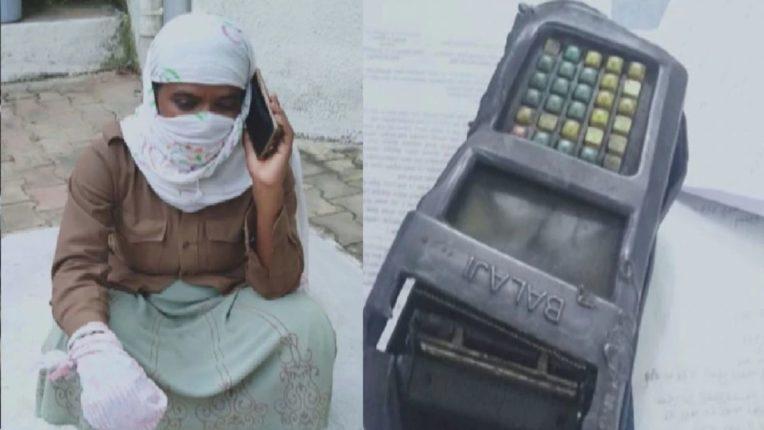 महिला वाहकाच्या हातातच तिकिट मशीनचा स्फोट; महिलेकडून पोलिसात तक्रार दाखल