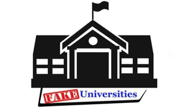 देशात 24 बोगस विद्यापीठे; उत्तर प्रदेश पहिल्या क्रमांकावर, जीओ युनिव्हर्सिटीचं पुढं काय झालं माहित आहे का?