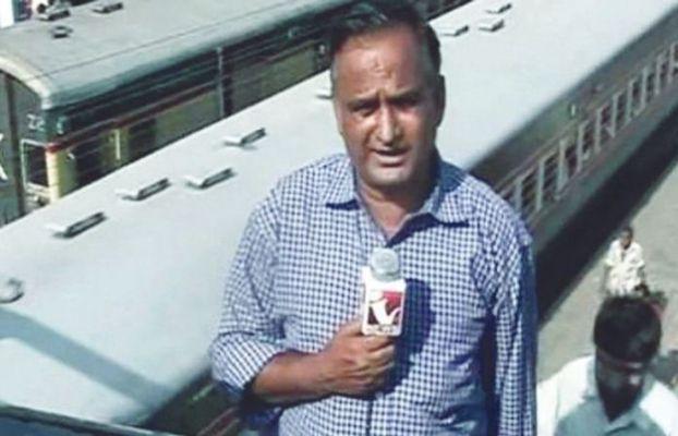 अबब! पाकिस्तानी पत्रकार चांद नवाबच्या 'त्या' व्हायरल व्हिडिओचा लिलाव ; तब्बल ६ लाखांची लागली बोली