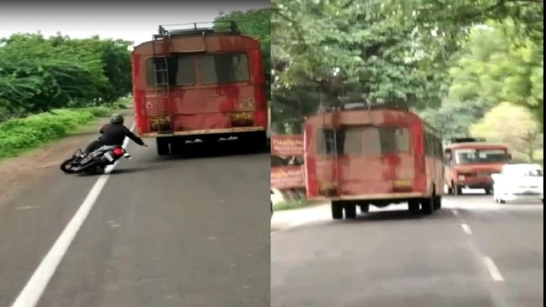 First the bike was blown up then ... the driver didn't know what happened; I was shocked to see an ST bus driver driving on the Aurangabad-Dhule route