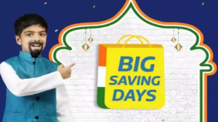 लवकरच येत आहे Flipkart Big Saving Days Sale, मोबाइल्स, TV, इलेक्ट्रॉनिक्स प्रोडक्ट्स वर 80% पर्यंतची सूट