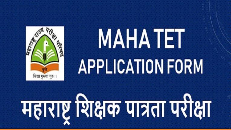 Maharashtra Teacher Eligibility Test