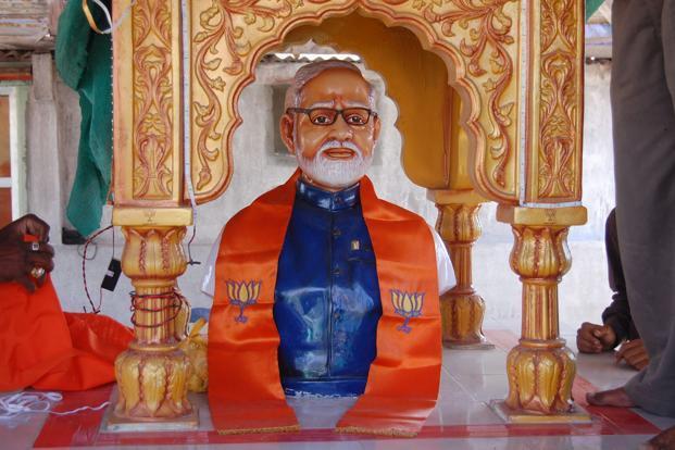 Modi temple in Pune