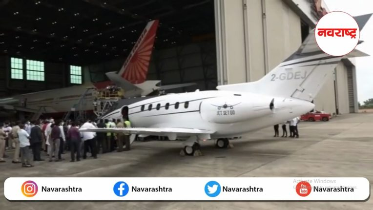 Charter Private Jet at Nagpur