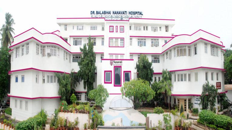 नानावटी सुपर स्पेशॅलिटी हॉस्पिटलमधील इमेजिंग व रेडिओलॉजी विभागाला प्रतिष्ठेची एनएबीएच-एमआयएस अधिमान्यता