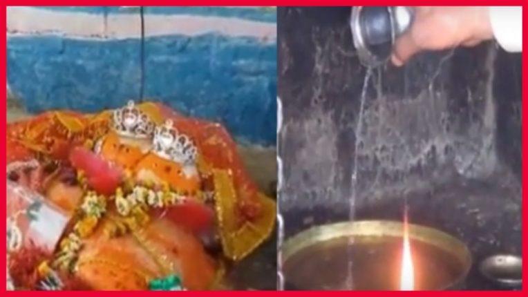 'या' मंदिरात पेटतो पाण्याने दिवा; जाणून घ्या या रहस्यमयी मंदिराबाबत