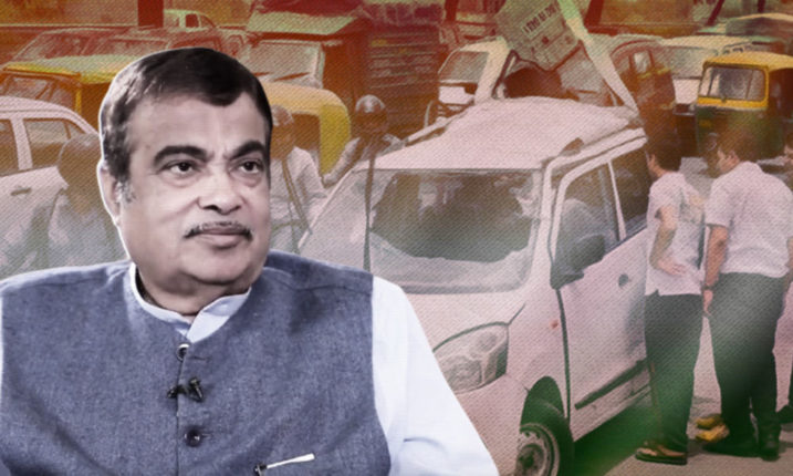 Union Minister for Road Transport and Highways Gadkari's convoy crashed; The truck struck nrvk